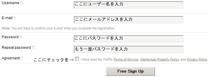 linkbucks怎么用_Hotfileの登録方法 - アップローダーで副業
