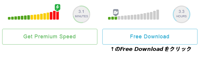 linkbucks怎么用_SUBYSHAREの使い方・ダウンロード方法 - アップローダーで副業